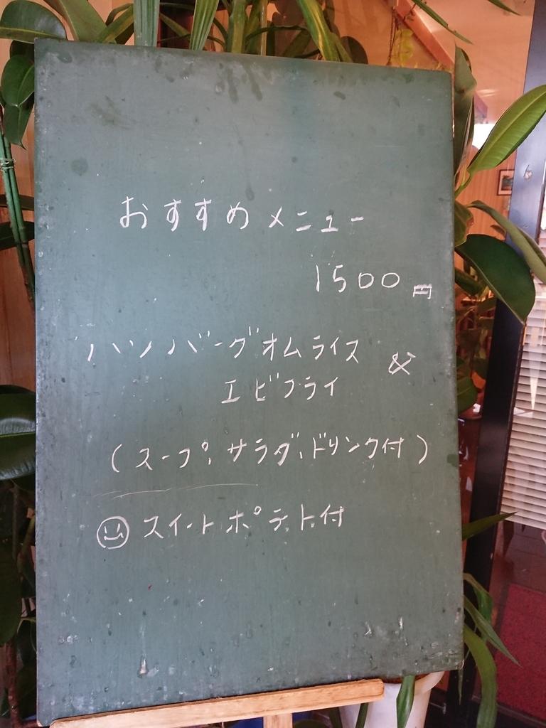 f:id:deep-karuma-waap-ec-real-s1:20181204234632j:plain