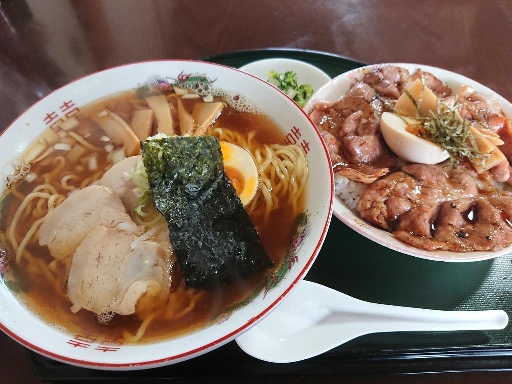 f:id:deep-karuma-waap-ec-real-s1:20181205224303j:plain
