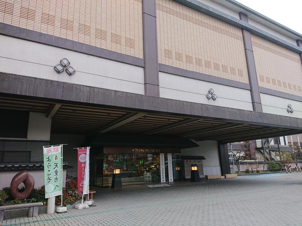 f:id:deep-karuma-waap-ec-real-s1:20181206220905j:plain