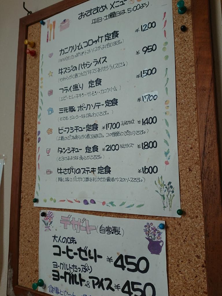 f:id:deep-karuma-waap-ec-real-s1:20181211200131j:plain