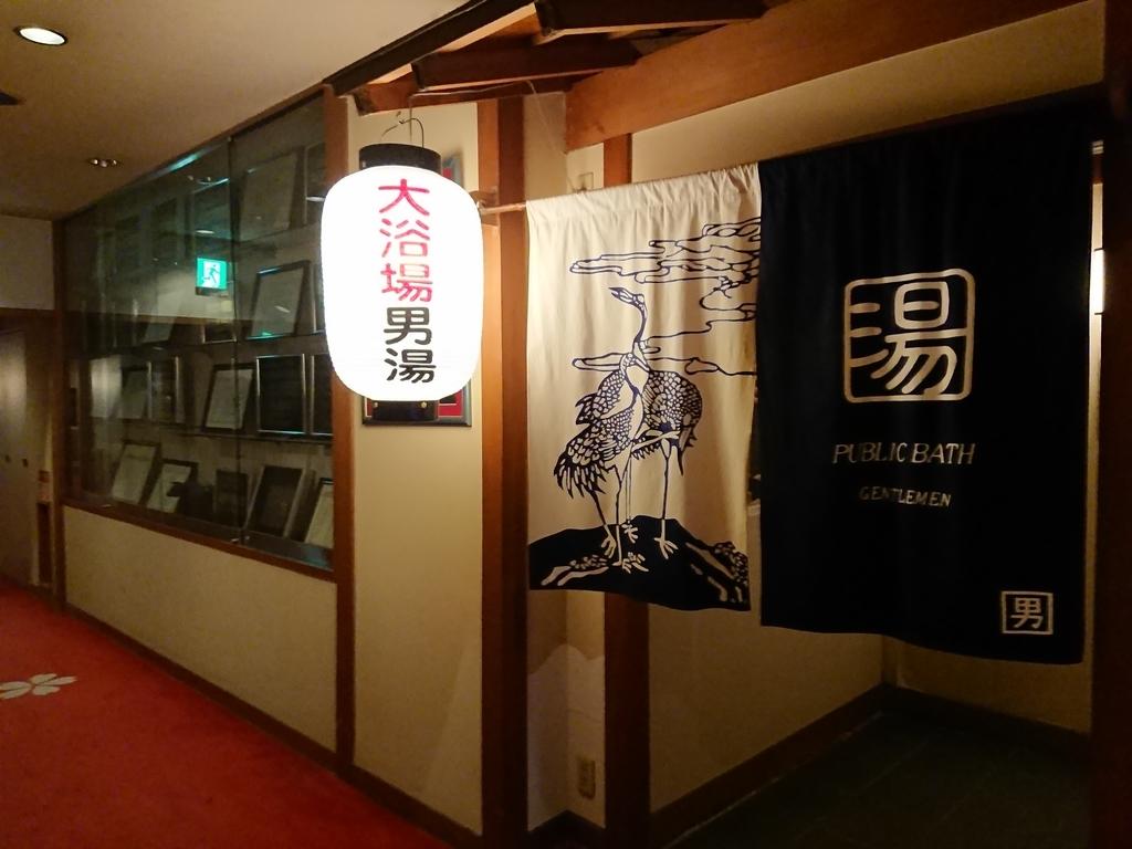 f:id:deep-karuma-waap-ec-real-s1:20181213203324j:plain