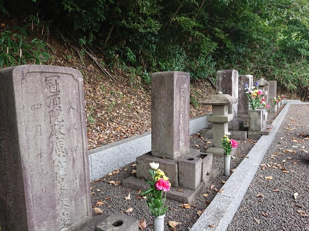 f:id:deep-karuma-waap-ec-real-s1:20181216122859j:plain