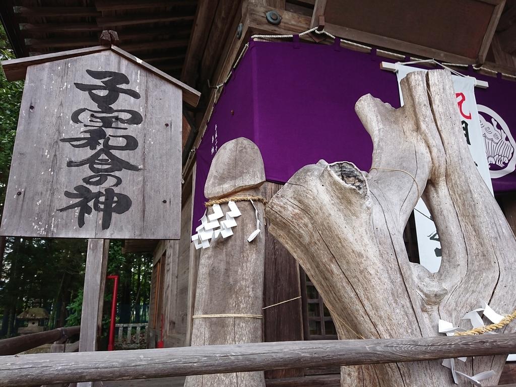 f:id:deep-karuma-waap-ec-real-s1:20181216153809j:plain