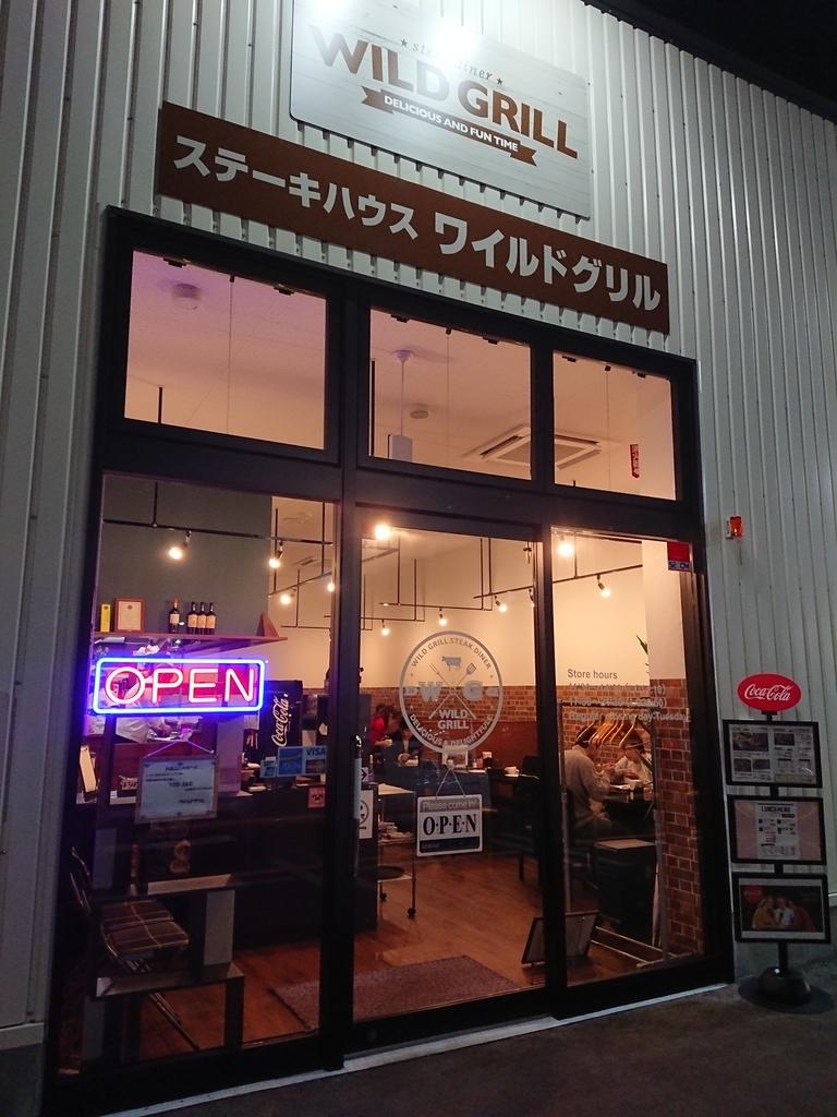 f:id:deep-karuma-waap-ec-real-s1:20181217205027j:plain