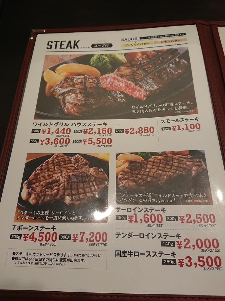 f:id:deep-karuma-waap-ec-real-s1:20181217211000j:plain