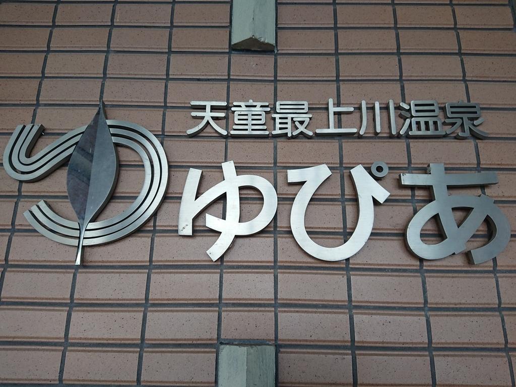 f:id:deep-karuma-waap-ec-real-s1:20181219200424j:plain