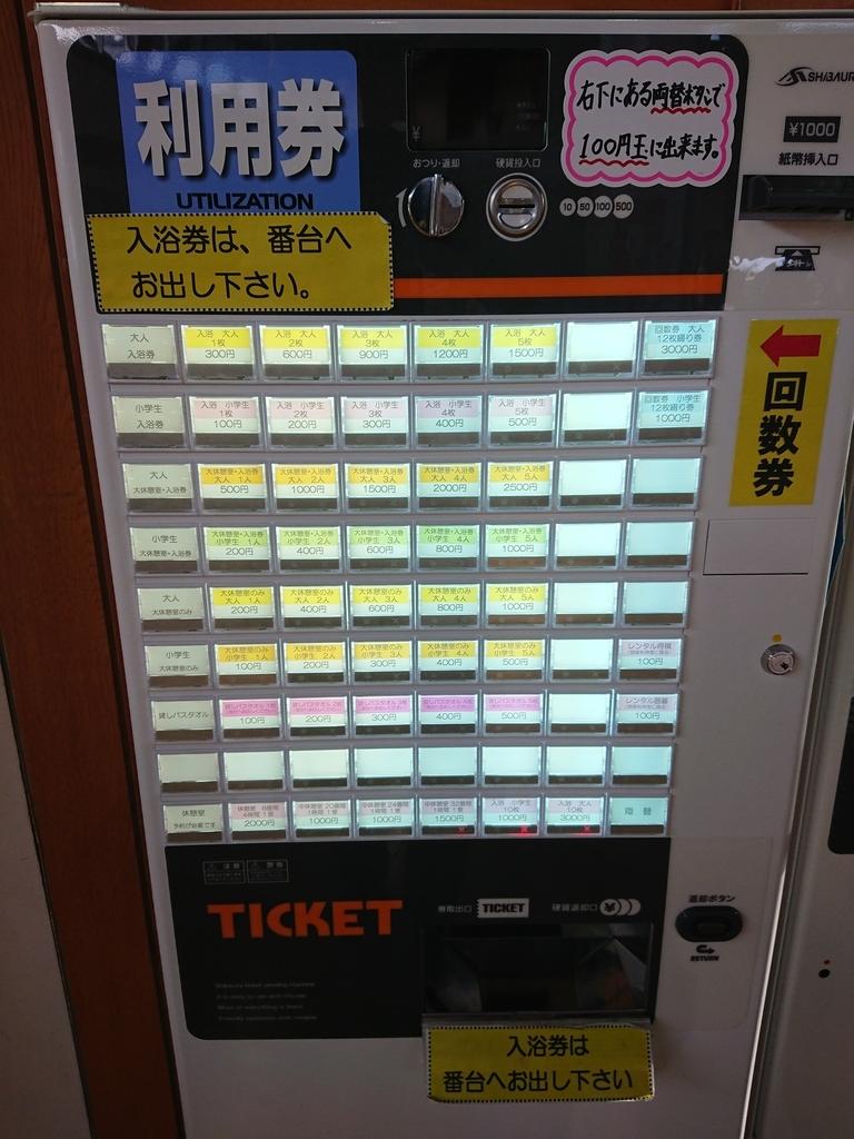 f:id:deep-karuma-waap-ec-real-s1:20181219201659j:plain