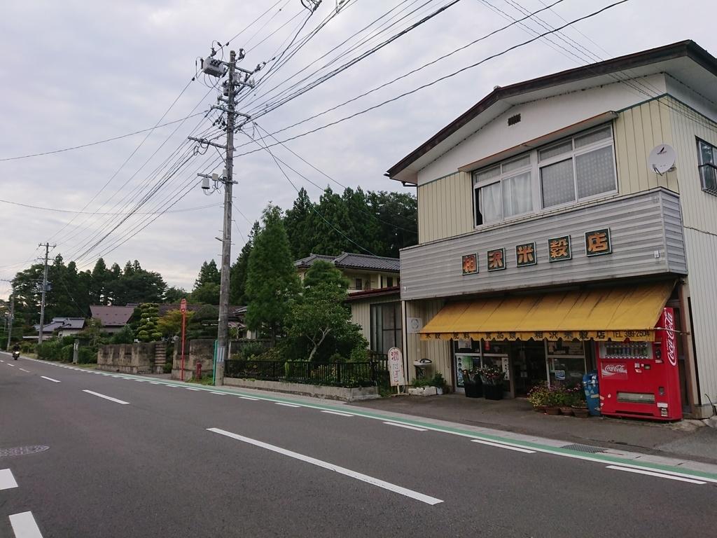 f:id:deep-karuma-waap-ec-real-s1:20181221225355j:plain