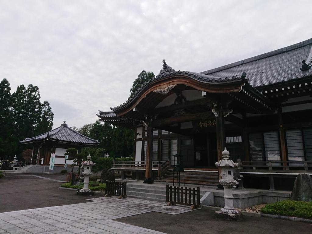 f:id:deep-karuma-waap-ec-real-s1:20181221230536j:plain
