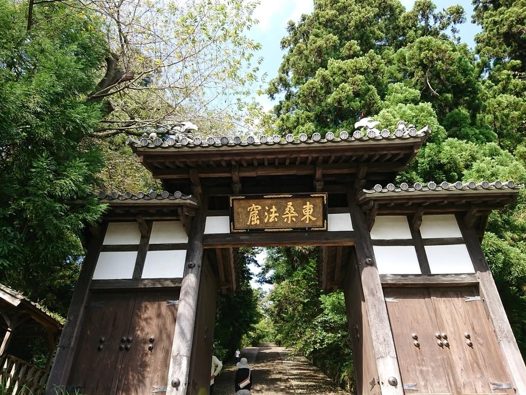 f:id:deep-karuma-waap-ec-real-s1:20181226222227j:plain
