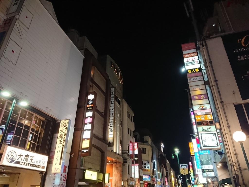 f:id:deep-karuma-waap-ec-real-s1:20190120151003j:plain