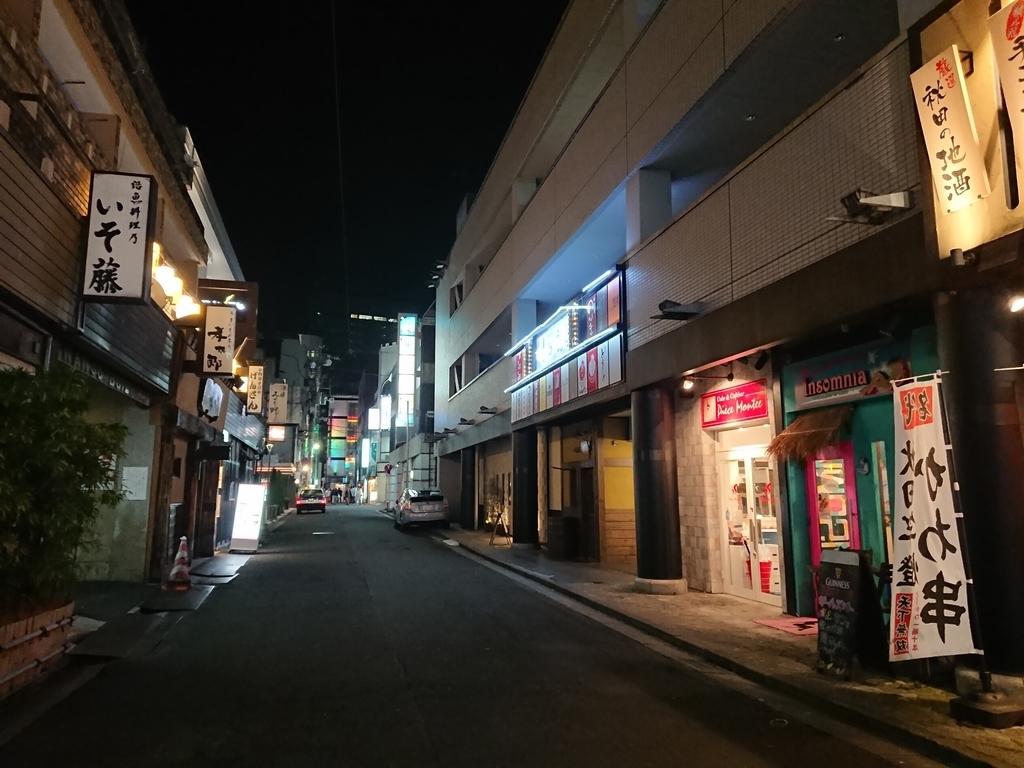 f:id:deep-karuma-waap-ec-real-s1:20190120152036j:plain