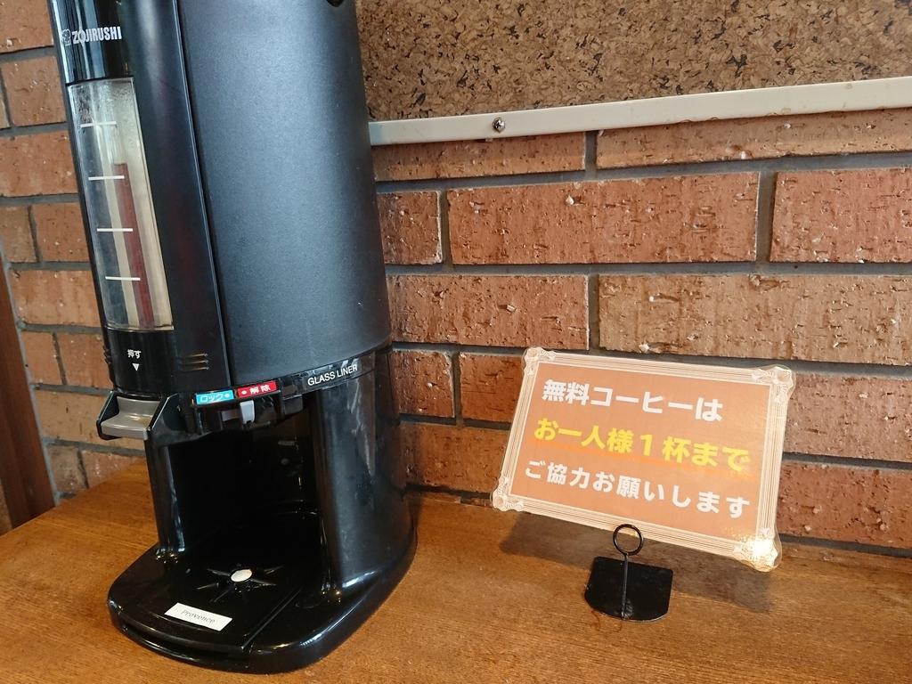 f:id:deep-karuma-waap-ec-real-s1:20190123204637j:plain