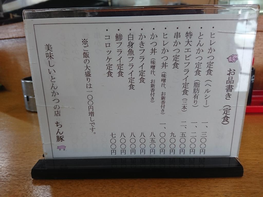 f:id:deep-karuma-waap-ec-real-s1:20190203171400j:plain