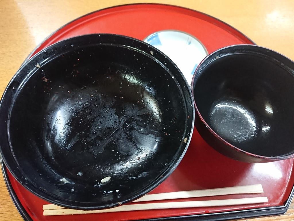 f:id:deep-karuma-waap-ec-real-s1:20190203190512j:plain