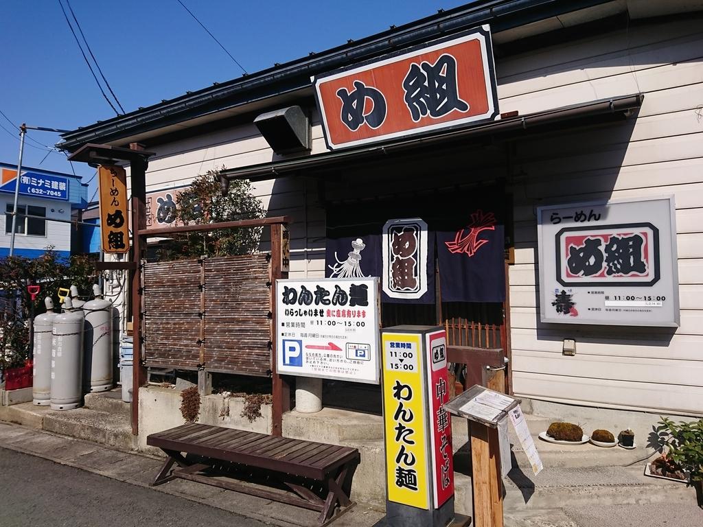 f:id:deep-karuma-waap-ec-real-s1:20190205193404j:plain