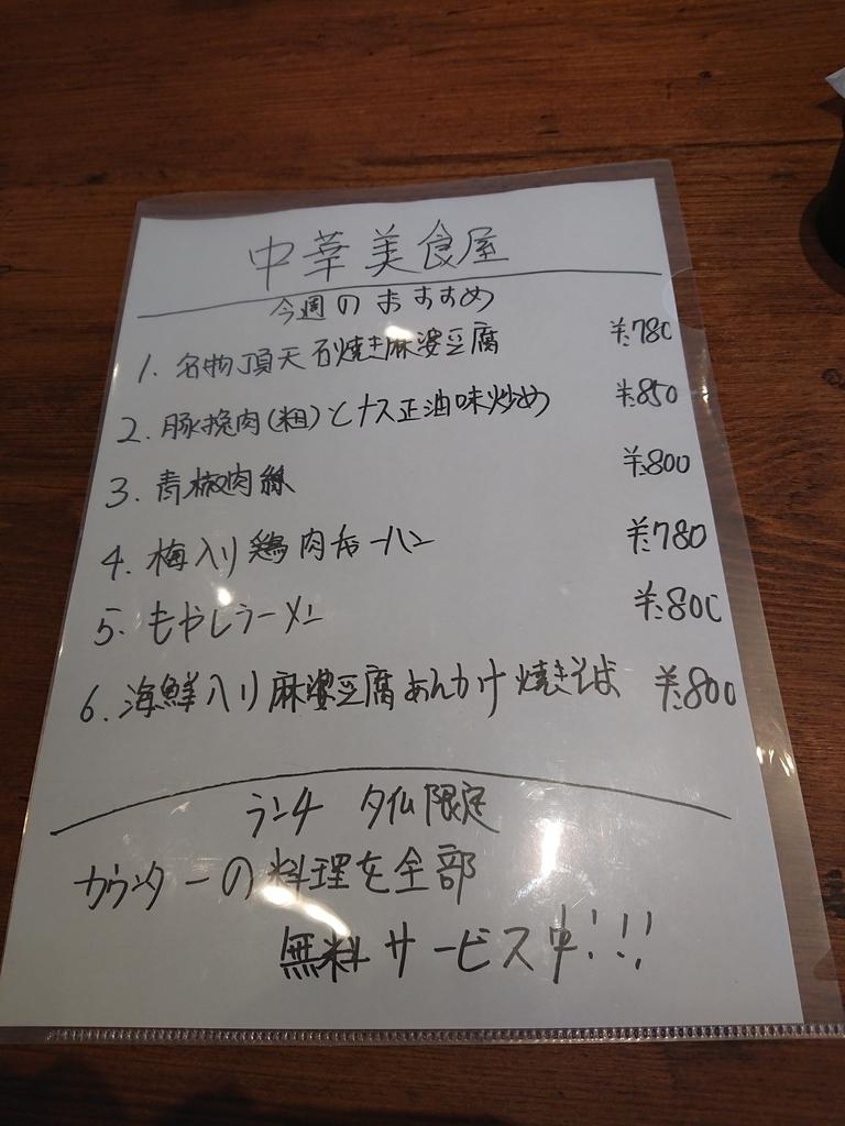 f:id:deep-karuma-waap-ec-real-s1:20190212170946j:plain