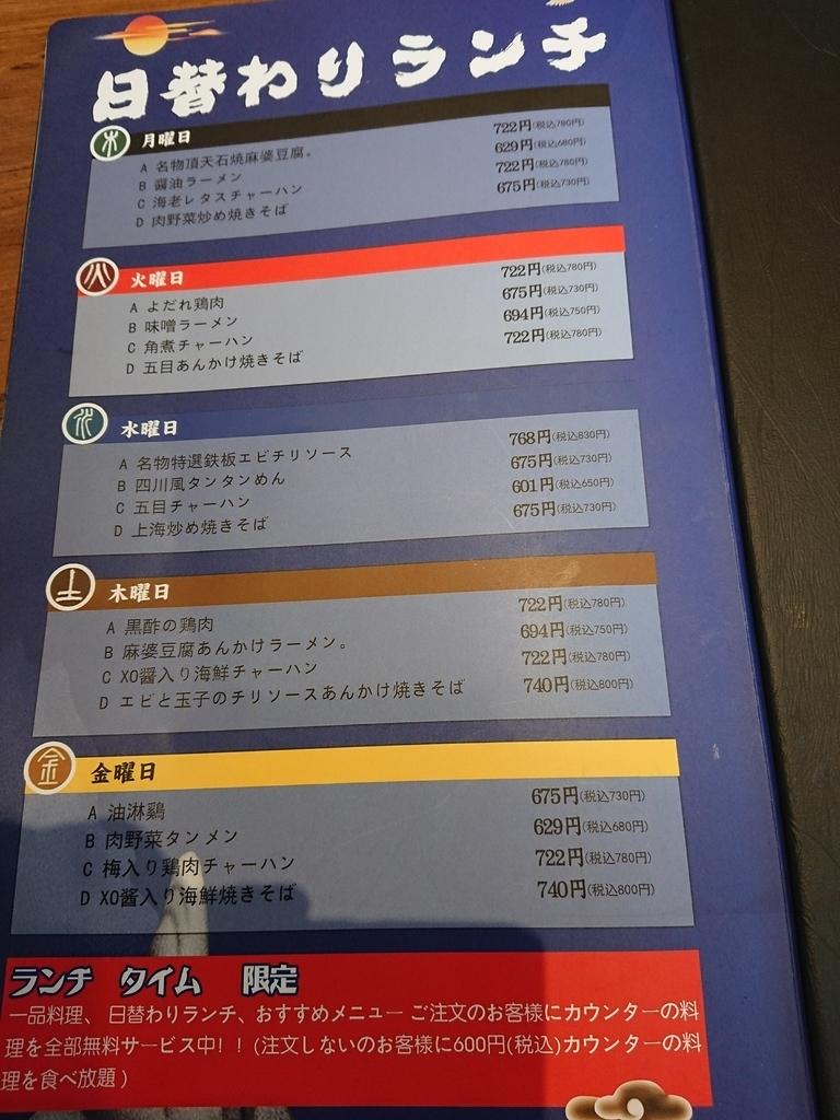 f:id:deep-karuma-waap-ec-real-s1:20190212212332j:plain