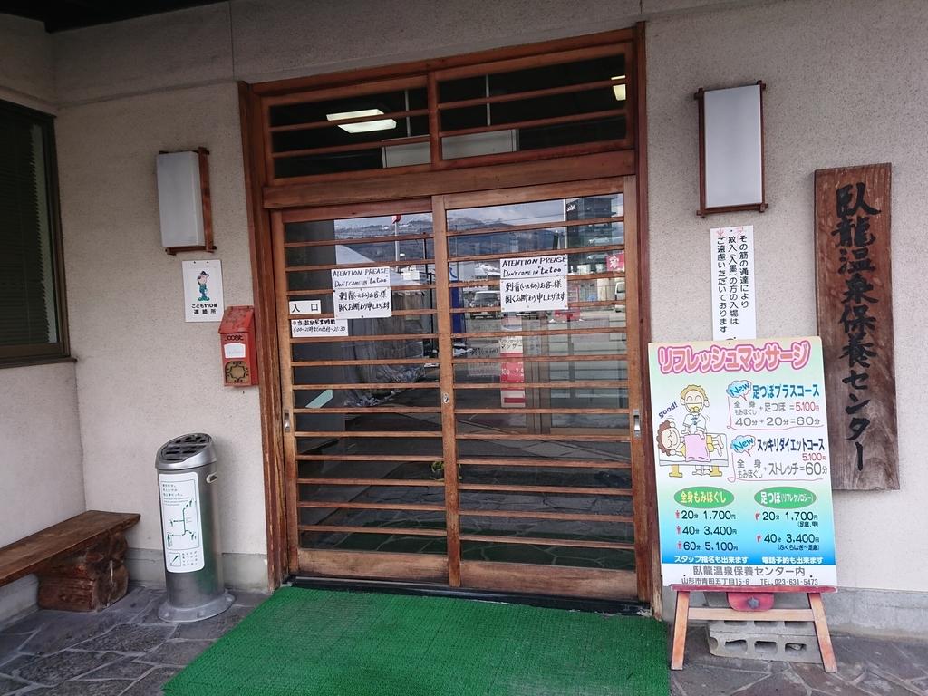 f:id:deep-karuma-waap-ec-real-s1:20190213214014j:plain