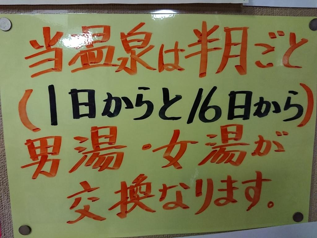 f:id:deep-karuma-waap-ec-real-s1:20190213215343j:plain
