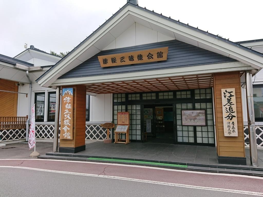 f:id:deep-karuma-waap-ec-real-s1:20190215215910j:plain