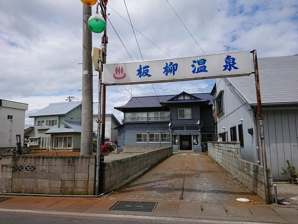 f:id:deep-karuma-waap-ec-real-s1:20190218202438j:plain