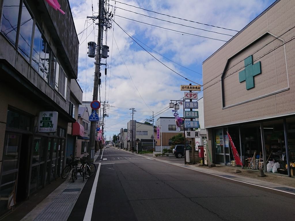 f:id:deep-karuma-waap-ec-real-s1:20190221202034j:plain