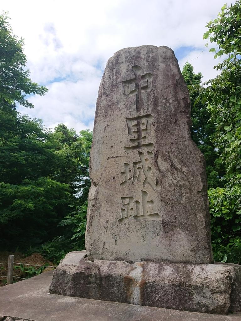f:id:deep-karuma-waap-ec-real-s1:20190221210923j:plain