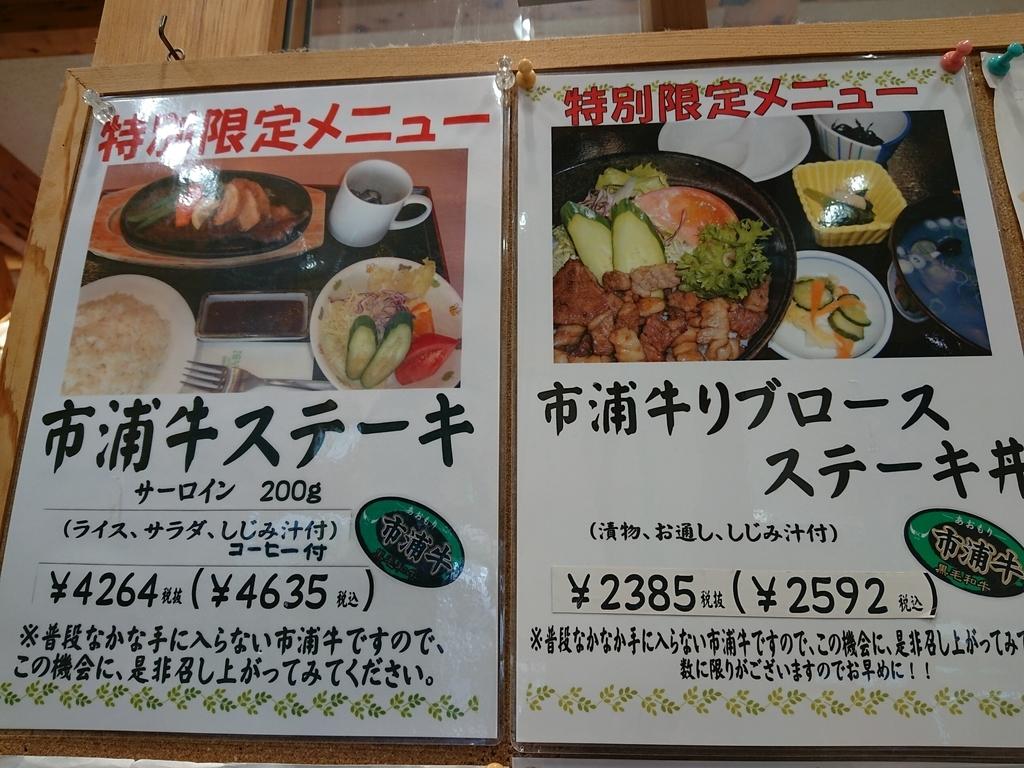 f:id:deep-karuma-waap-ec-real-s1:20190224110416j:plain