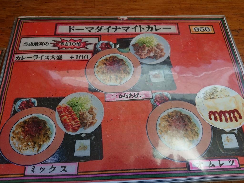 f:id:deep-karuma-waap-ec-real-s1:20190224162712j:plain