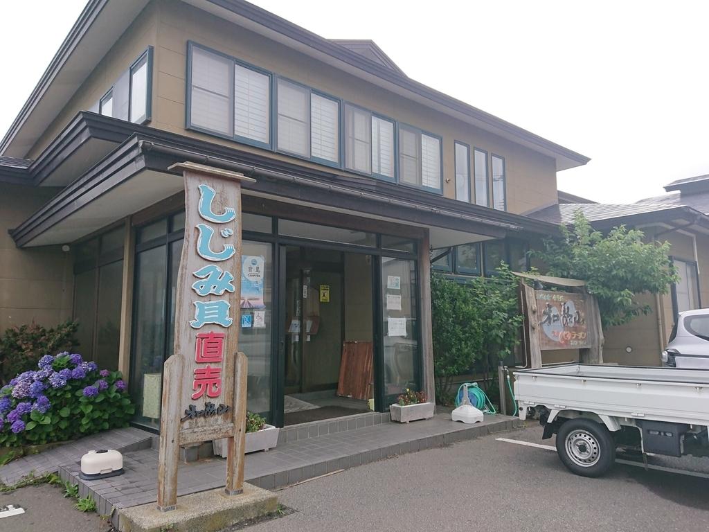 f:id:deep-karuma-waap-ec-real-s1:20190225221141j:plain
