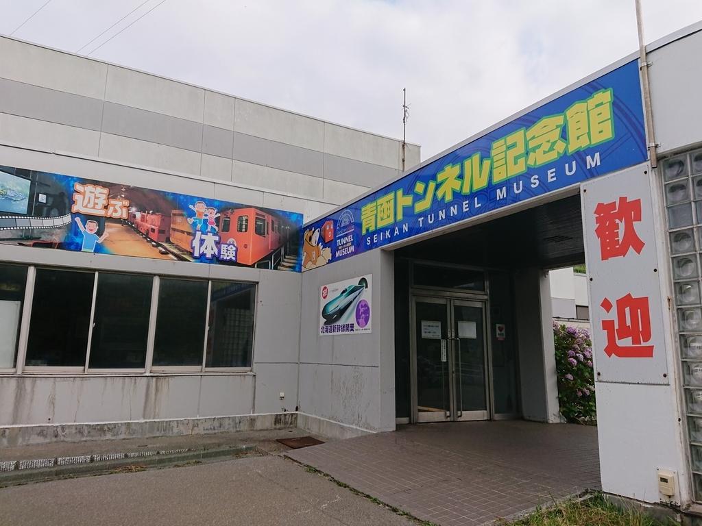 f:id:deep-karuma-waap-ec-real-s1:20190301222902j:plain