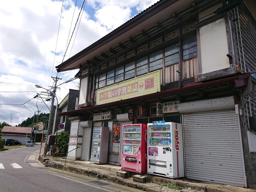f:id:deep-karuma-waap-ec-real-s1:20190304212724j:plain