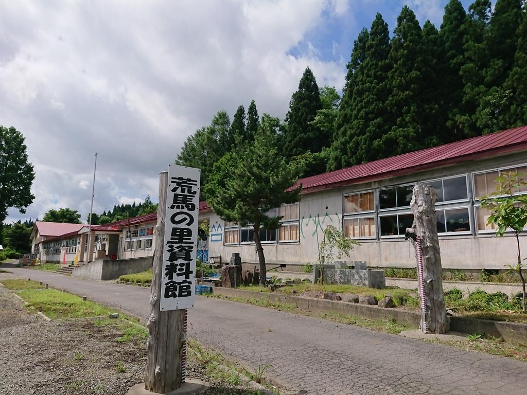 f:id:deep-karuma-waap-ec-real-s1:20190304221421j:plain