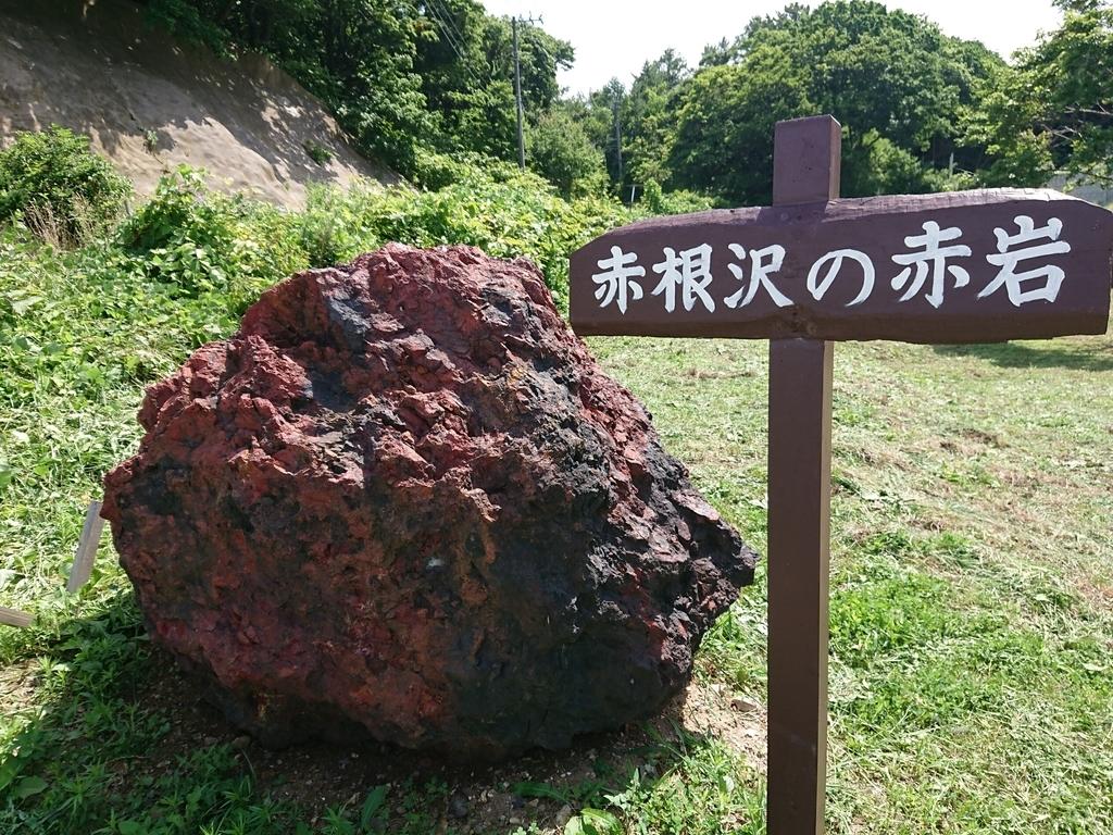 f:id:deep-karuma-waap-ec-real-s1:20190304223608j:plain