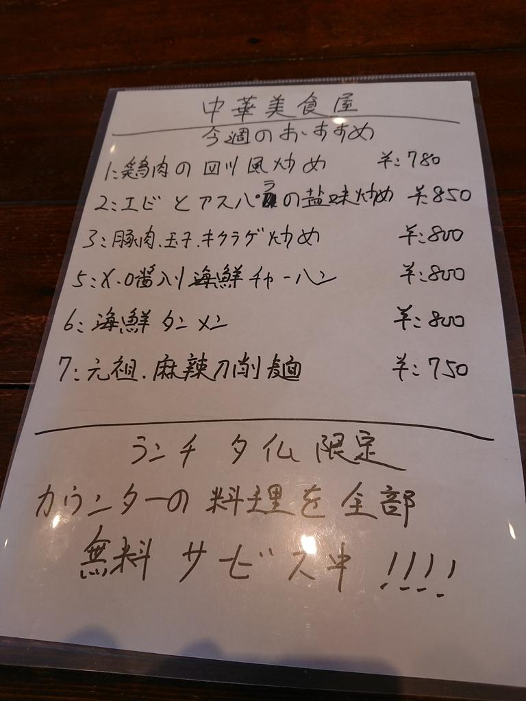 f:id:deep-karuma-waap-ec-real-s1:20190305164009j:plain