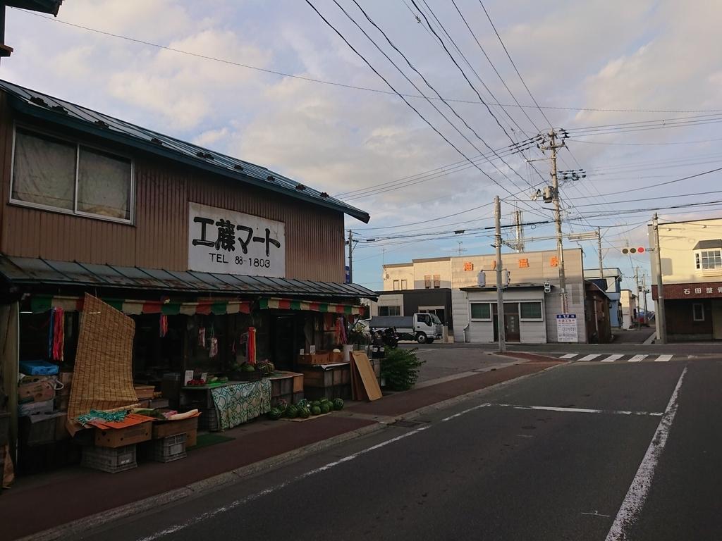 f:id:deep-karuma-waap-ec-real-s1:20190307215238j:plain