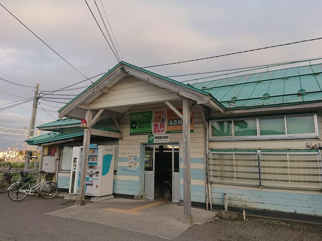 f:id:deep-karuma-waap-ec-real-s1:20190307225135j:plain