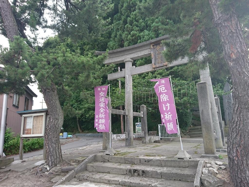 f:id:deep-karuma-waap-ec-real-s1:20190307225606j:plain
