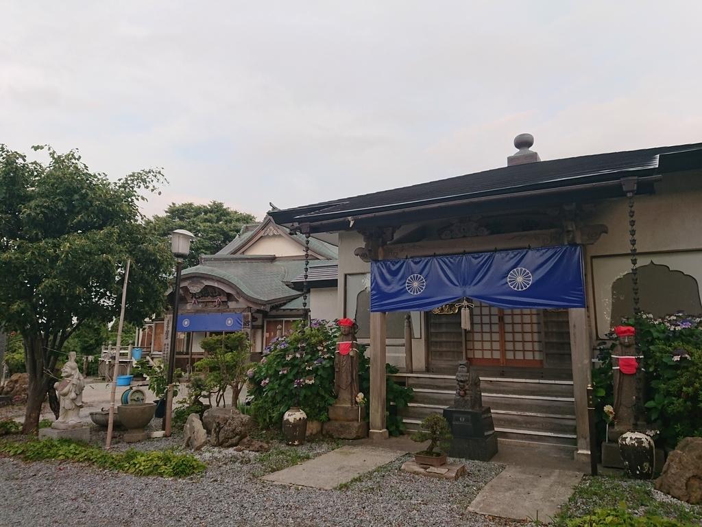 f:id:deep-karuma-waap-ec-real-s1:20190307230838j:plain