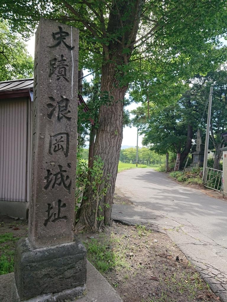 f:id:deep-karuma-waap-ec-real-s1:20190308222325j:plain