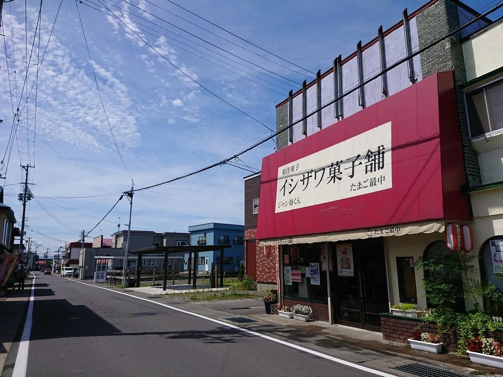 f:id:deep-karuma-waap-ec-real-s1:20190311222106j:plain