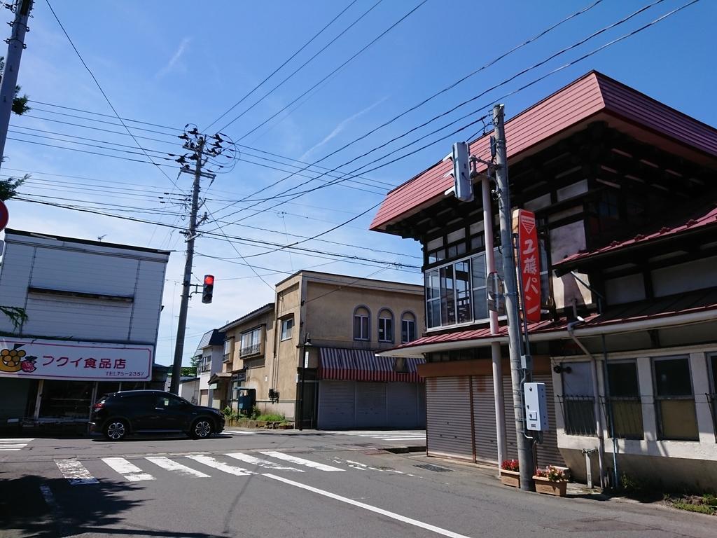 f:id:deep-karuma-waap-ec-real-s1:20190311230749j:plain