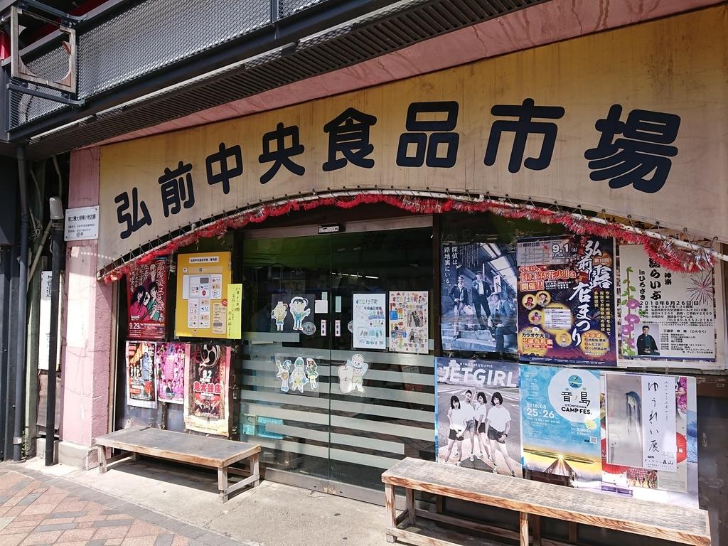 f:id:deep-karuma-waap-ec-real-s1:20190312110423j:plain