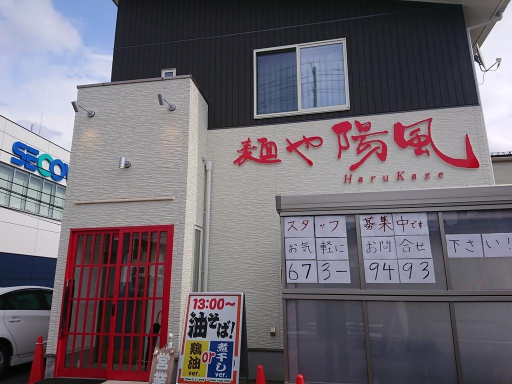 f:id:deep-karuma-waap-ec-real-s1:20190312140953j:plain