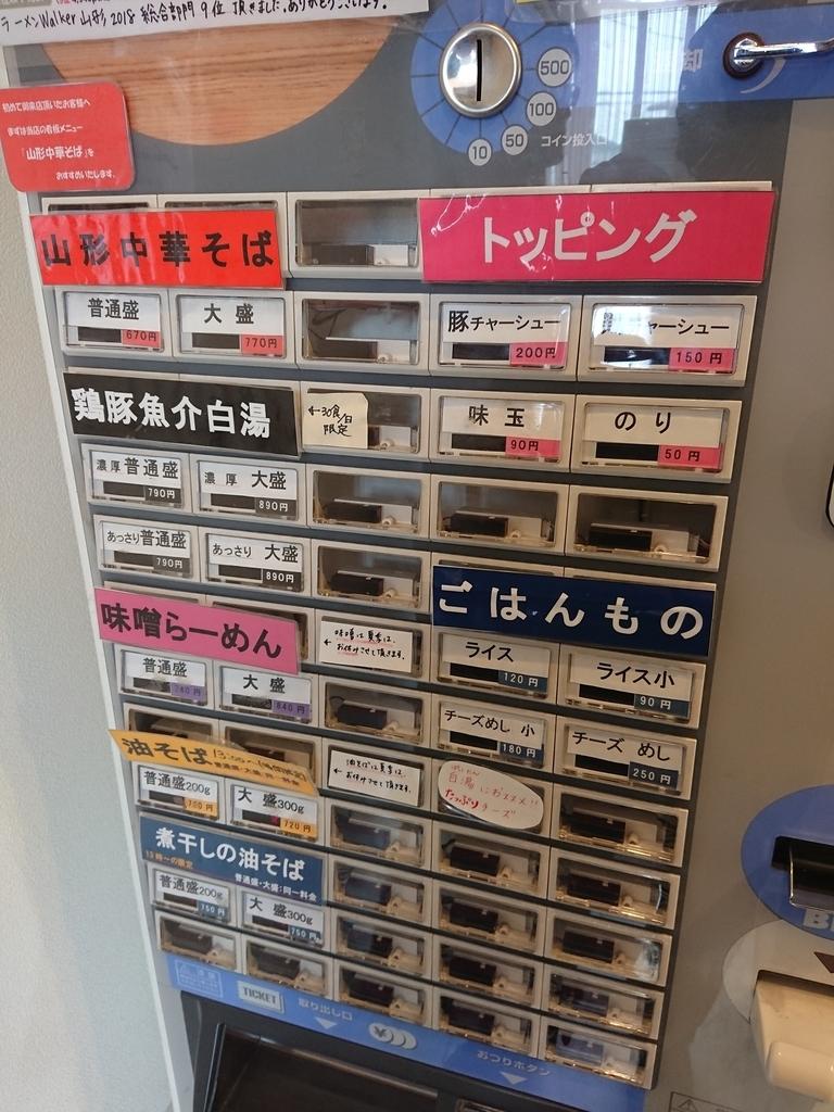 f:id:deep-karuma-waap-ec-real-s1:20190312141702j:plain