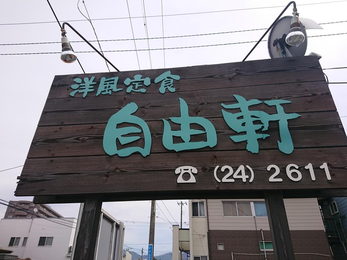 f:id:deep-karuma-waap-ec-real-s1:20190319222623j:plain
