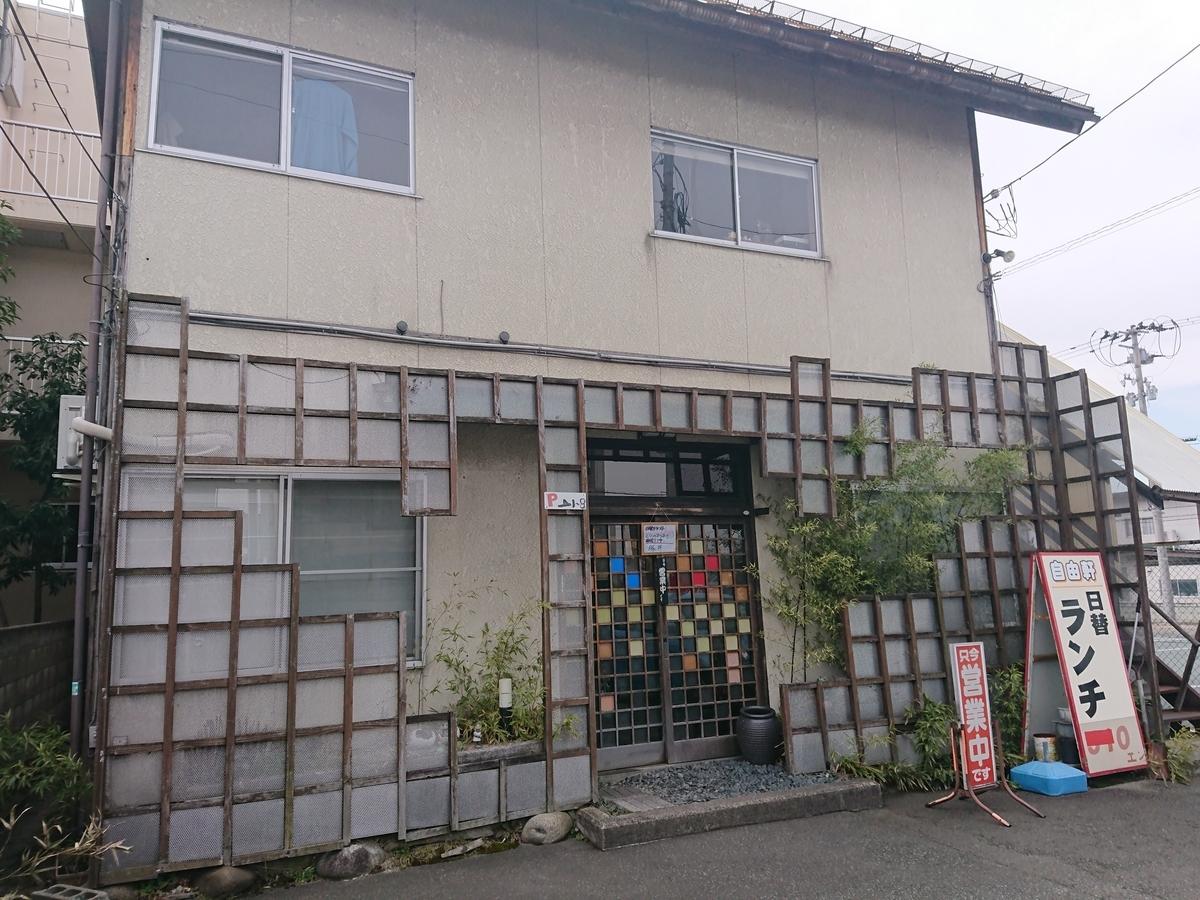 f:id:deep-karuma-waap-ec-real-s1:20190319222712j:plain