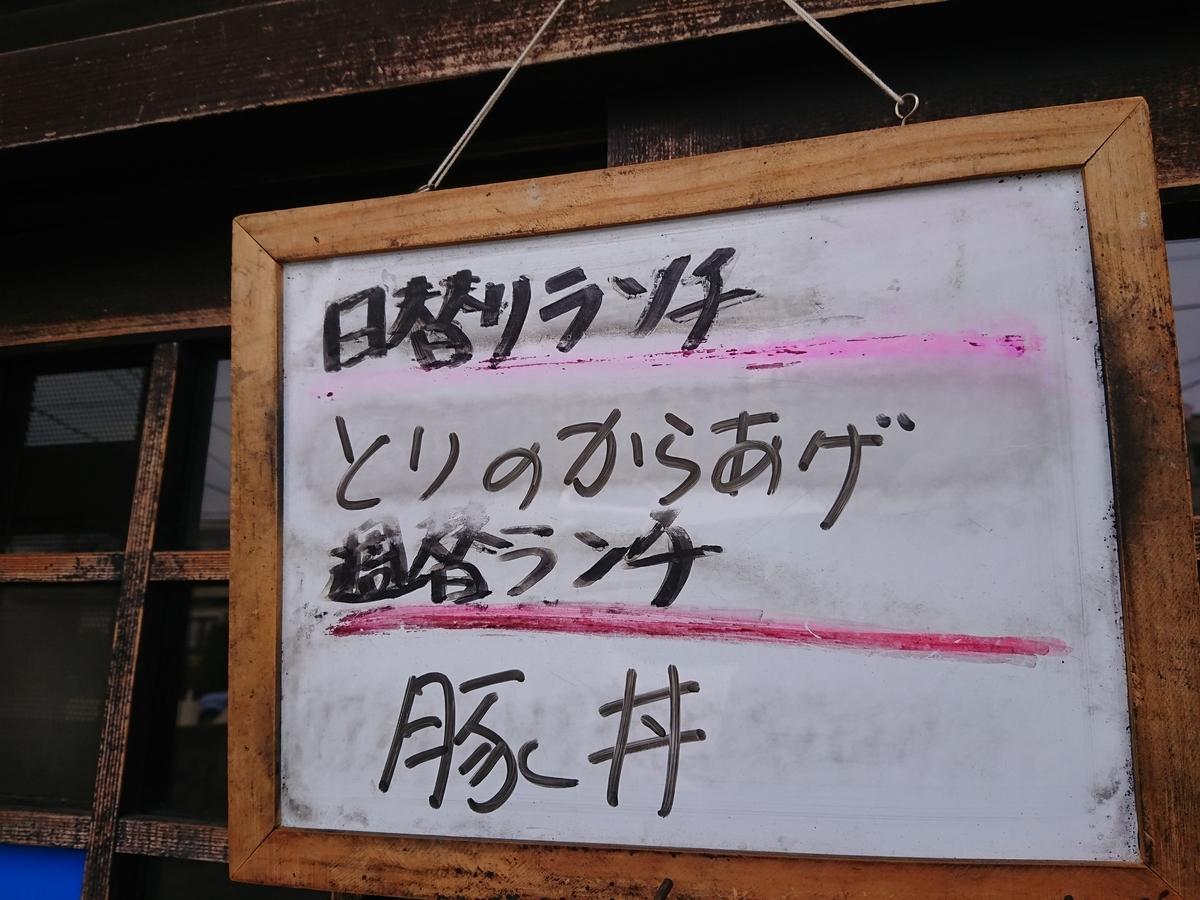 f:id:deep-karuma-waap-ec-real-s1:20190319223605j:plain
