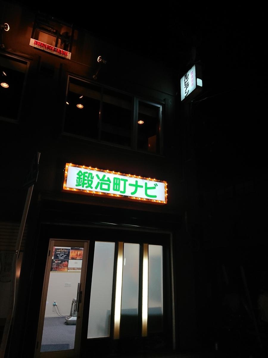 f:id:deep-karuma-waap-ec-real-s1:20190320222256j:plain